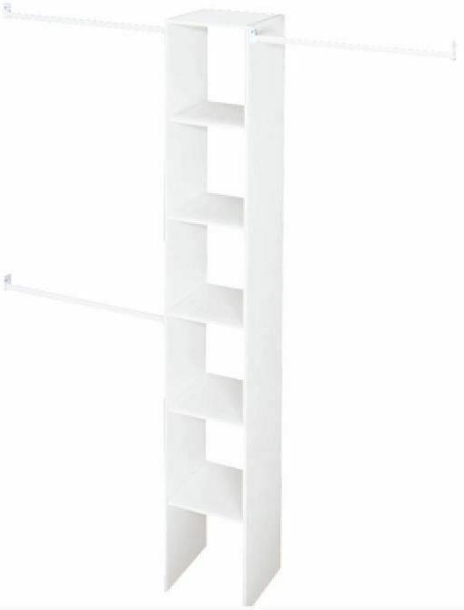 Vertical White Wardrobe